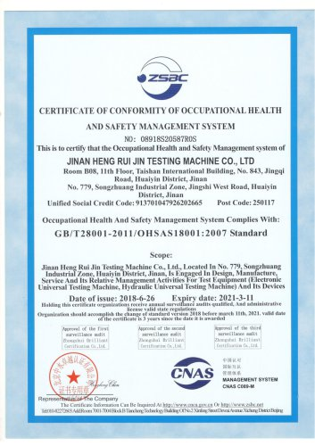ISO9001 Occupational Health and Safety Management System