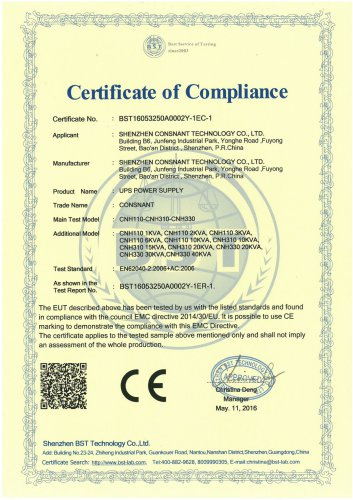 CE certificate of high frequency online UPS