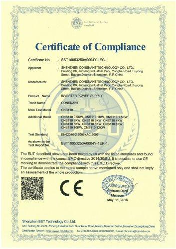 CE certificate of off grid solar inverter