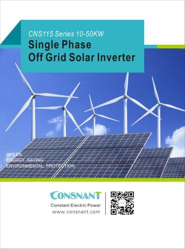 off grid solar inverter CNS112