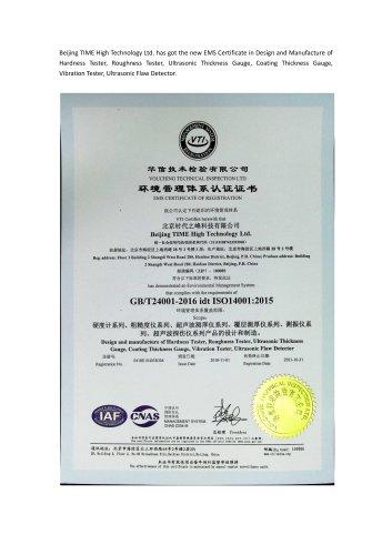 Beijing TIME High Technology Ltd. EMS Certificate
