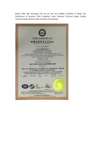 Beijing TIME High Technology Ltd. ISO9001 Certificate