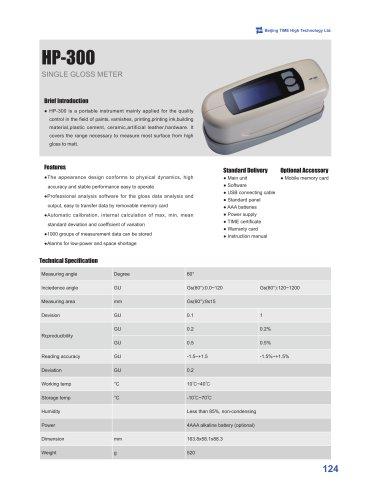 HP-300 Single Gloss Meter