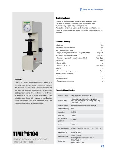 Motorized Double Rockwell Hardness Tester TIME®6104
