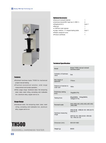 TH500 Rockwell Hardness Tester Manual Testing