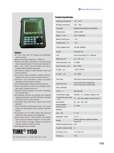 TIME1150 Ultrasonic Flaw Detector