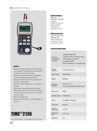 TIME2136 Ultrasonic Thickness Gauge E-E mode