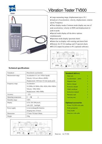 Vibration Tester TV300