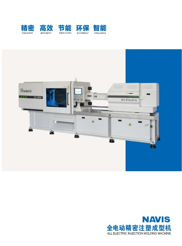 Electric Injection moulding machine -SANTSAI MACHINERY