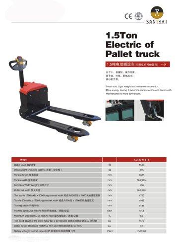 Electric Pallet Truck 1.5 or 2 Ton -Santsai Machinery