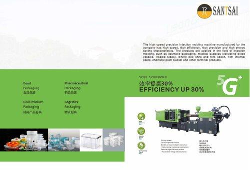 High Speed Injection molding Machine-SANTSAI MACHINERY
