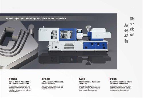 Hydraulic injection molding machine-SANTSAI MACHINERY