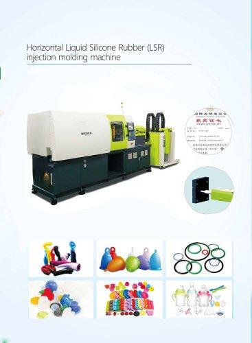 Liquid Silicone Rubber/ LSR Injection Molding Machine-Santai machinery