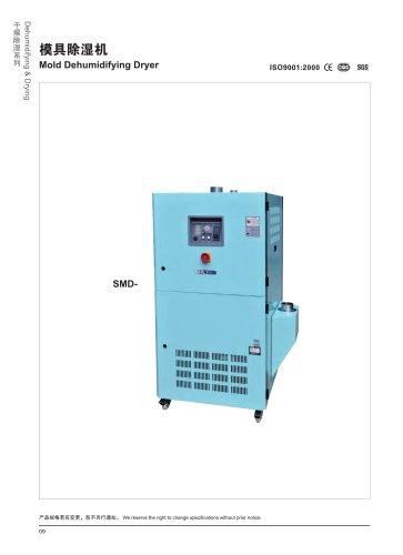Mold desiccant dehumidifier-Santsai Machinery