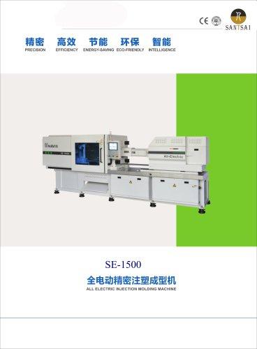 SE1500 electric injection Tec data-Santsai machinery