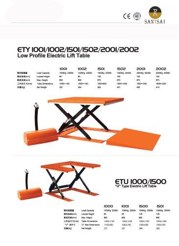 STATIONARY ELECTRIC LIFT TABLE-Santsai machinery