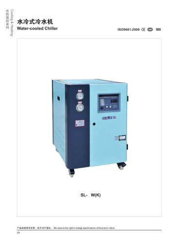 Water-cooled chiller/water cooler-Santsai machinery