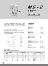 MS-2 load cell