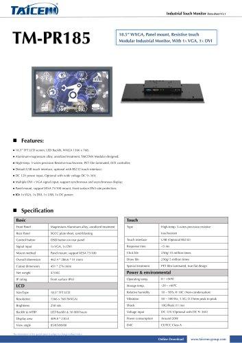 TAICENN/industrial monitor/TM-PR185