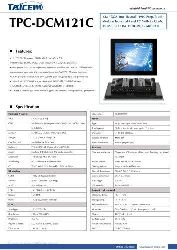 TAICENN/Panel PC/TPC-DCM121C1