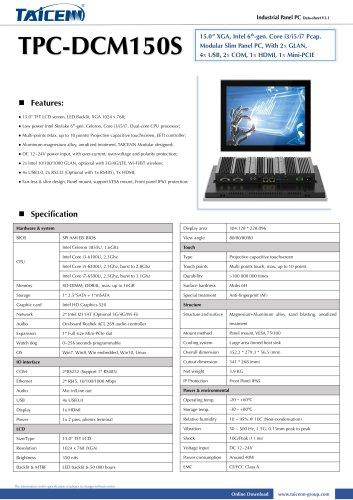 TAICENN/Panel PC/TPC-DCM150S