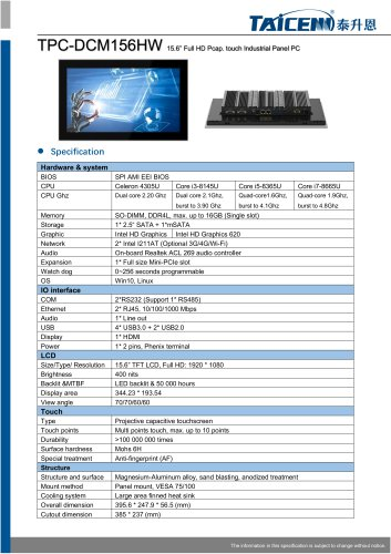TAICENN/Panel PC/TPC-DCM156HW