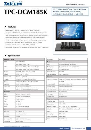 TAICENN/Panel PC/TPC-DCM185K