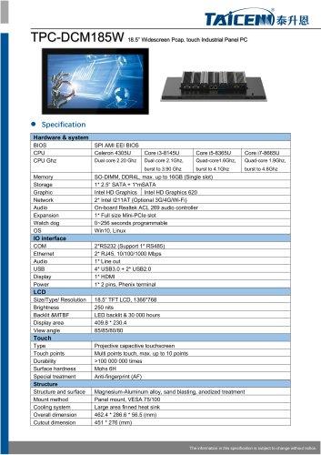 TAICENN/Panel PC/TPC-DCM185W