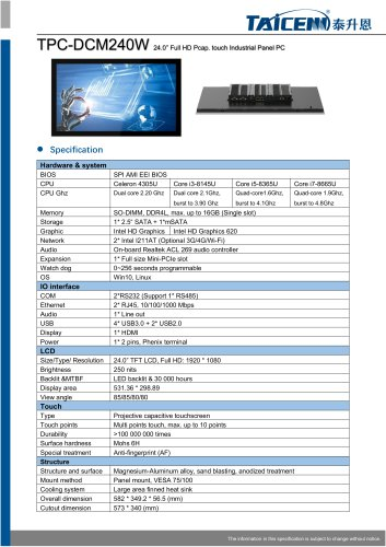 TAICENN/Panel PC/TPC-DCM240W