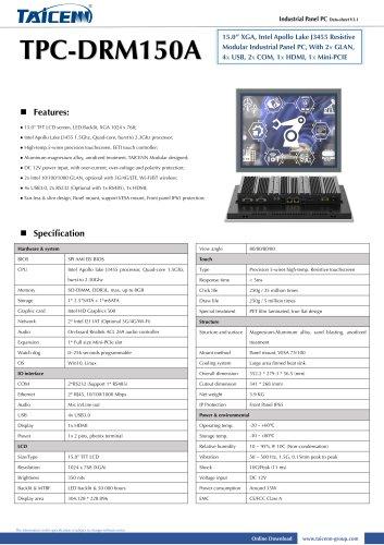 TAICENN/Panel PC/TPC-DRM150A1