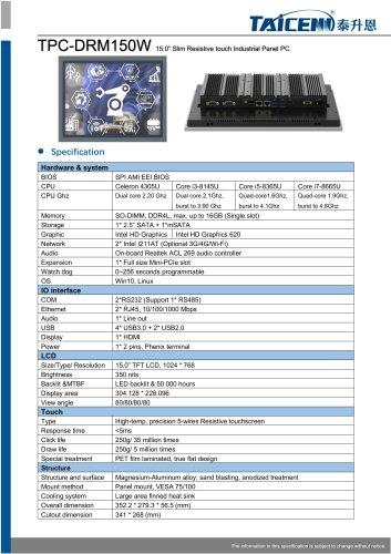TAICENN/Panel PC/TPC-DRM150W