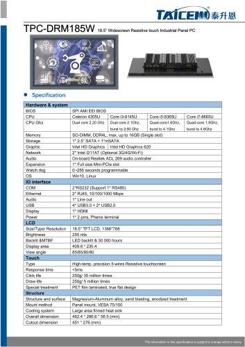 TAICENN/Panel PC/TPC-DRM185W