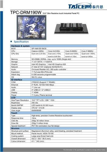 TAICENN/Panel PC/TPC-DRM190W