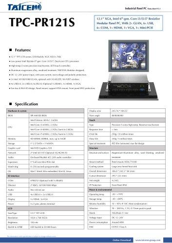TAICENN/Panel PC/TPC-PR121S