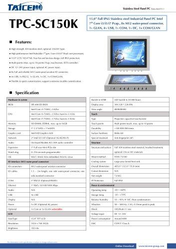 TAICENN/Panel PC/TPC-SC150K