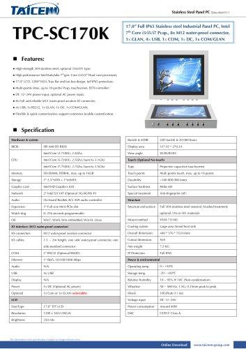 TAICENN/Panel PC/TPC-SC170K
