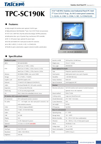 TAICENN/Panel PC/TPC-SC190K