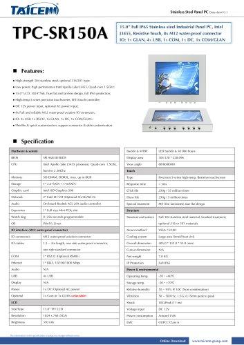 TAICENN/Panel PC/TPC-SR150A1