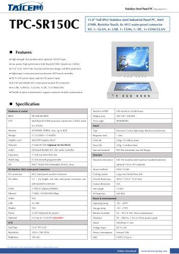 TAICENN/Panel PC/TPC-SR150C1