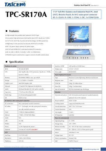 TAICENN/Panel PC/TPC-SR170A1