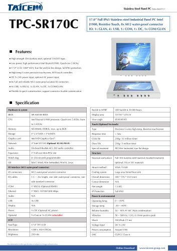 TAICENN/Panel PC/TPC-SR170C1