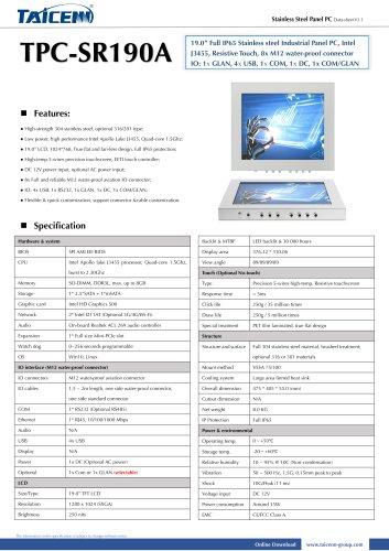 TAICENN/Panel PC/TPC-SR190A1