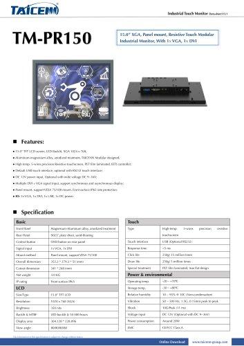 TAICENN/Touch monitor/TM-PR150