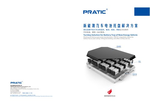 PRATIC CNC Machine Solution-for Electrical Vehicle and Automotive