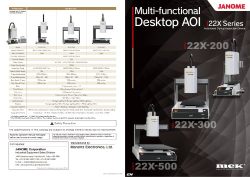 i22X Series Mulitifunctional Inspection Device