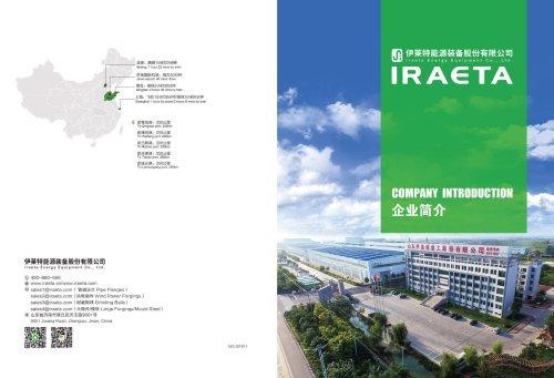 Iraeta Company Introduction