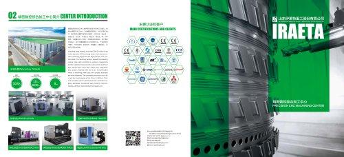 Iraeta Precision CNC Machining Center