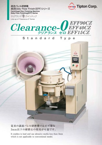 """Clearence Zero"" CENTRIFUGAL DISC FINISHING MACHINES"