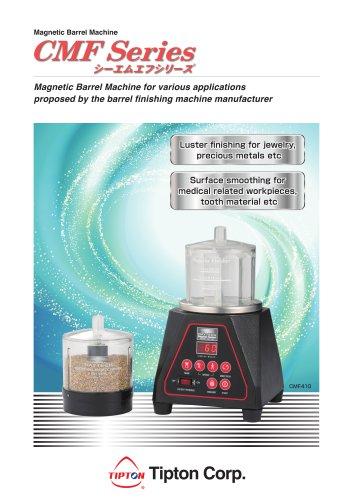 MAGNETIC BARREL MACHINE