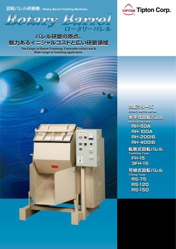 ROTARY BARREL FINISHING MACHINE Series